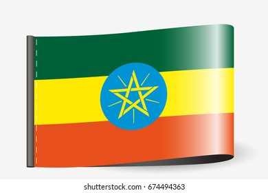 A Flag Illustration on a textile label for the country of  Ethiopia