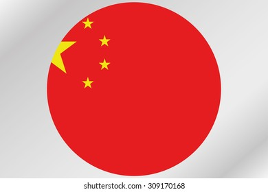 A Flag Illustration within a circle of the country of  China