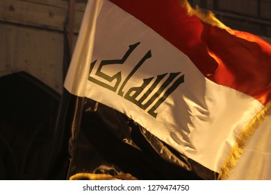 Flag of Iraq in mast
