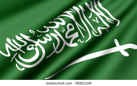 flag of kingdom of Saudi Arabia