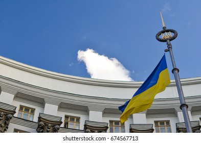 Flag on background Cabinet of Ministers of Ukraine