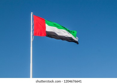Flag on the UAE Flagpole in Abu Dhabi