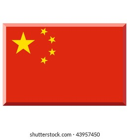 Flag of People Republic China with 3D border
