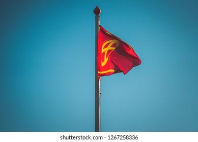 Flag of Sinterklaas, Noordwijk, The Netherlands