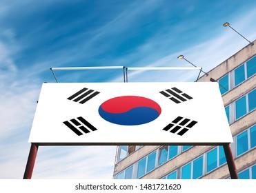 Flag of South Korea on Advertising Billboard.