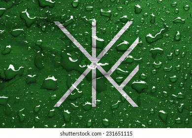 flag of Suginami with rain drops