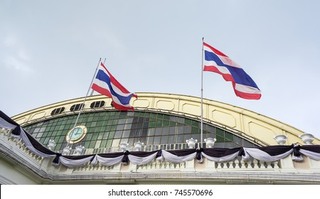 Flag of Thailand at the Bangkok railway station