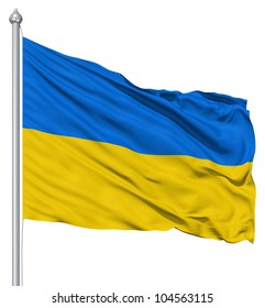 Flag of Ukraine with flagpole waving in the wind against white background
