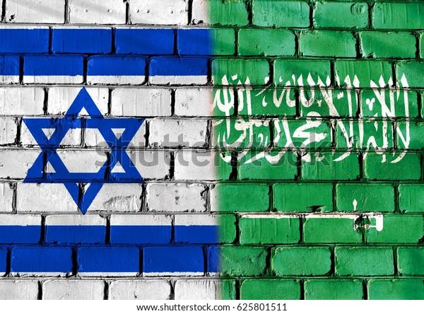Flags on the wall: Israel, Saudi Arabia