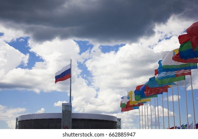 flags of Russia