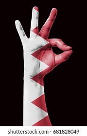 Flags written on hands Bahrain, Bahrain Flag, Bahrain country