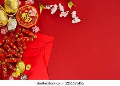 Chinese New Year 2019 Festival Flat Stock Photo (Edit Now