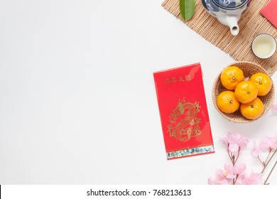 Flat lay image of accessories Chinese new year and Lunar new year festival concept background.Beautiful difference items on modern rustic wooden.Other language mean rich or wealthy and happy.