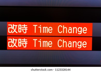 flight information board with  time change flights(English ,Chinese)