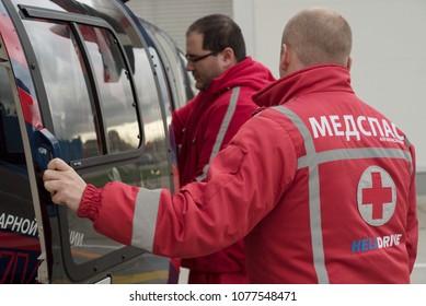 flight surgeon training in Saint Petersburg, Oct. 17 2017