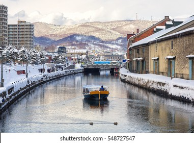 Floating Canal in Otaru