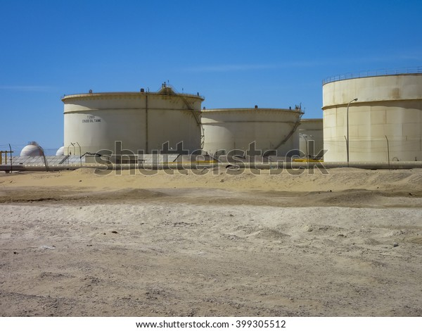 Floating Roof Crude Oil Storage Tanks Stock Photo (Edit Now