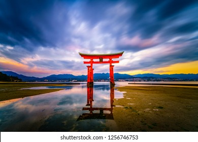 Floating Torii gate of Itsukushima Shrine at Miyajima, Hiroshima, Japan (gate sign reads Itsukushima Shrine)