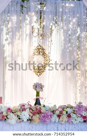 Floral Wedding Decorations Pink White Garland Stock Photo Edit Now