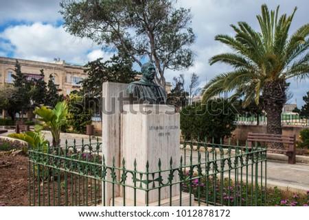 Floriana Valletta Malta Maglio Gardens The Stock Photo Edit Now