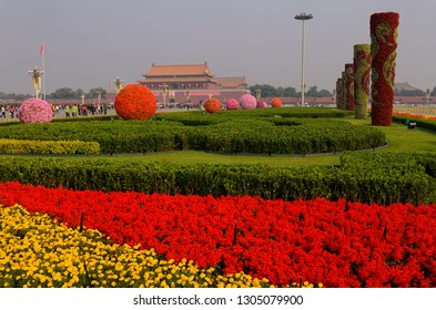 Flower decorations at 2011 National Day celebrations in Tiananmen Square Beijing, People's Republic of China - October 6, 2011