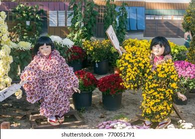 Flower dolls of children at Nihonmatsu Chrysanthemums festival, Fukushima, Nihonmatsu-shi, Japan. From October 14, 2017 to November 23, 2017
