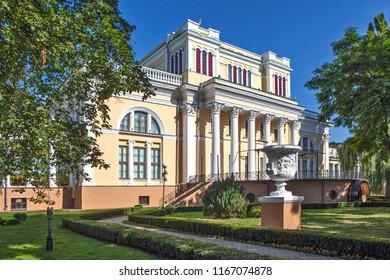 The flower garden near the Rumyantsev-Paskevich Palace. Gomel. Belarus