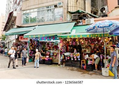 Flower Market in Mongkok, Hong Kong - 26 October 2018 : The Flower Market in Mong Kok is a popular place to buy fresh flowers and plants.