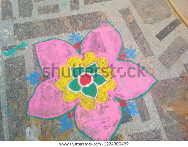 Flower Rangoli Design Beautiful Colours Home Stock Photo