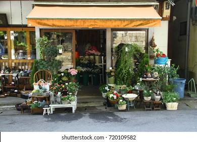 Flower shop, Kyoto Japan