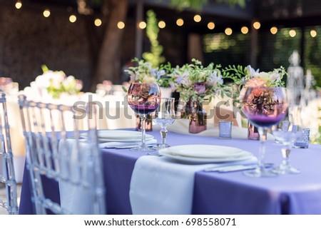 Flower Table Decorations Holidays Wedding Dinner Stock Photo Edit