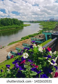 Flowers on the fence of the Tom River embankment. Russia, Kemerovo city