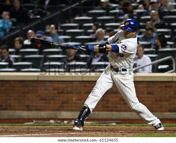 Flushing Ny September 15 New York Stock Photo Edit Now