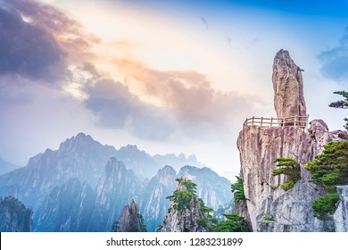 Flying-over Rock (Falling Rock from Sky). Landscape of Huangshan (Yellow Mountains), located in eastern China. It is a UNESCO World Heritage Site, and one of China's major tourist destinations.