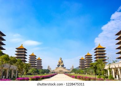 Fo Guang Shan Big Buddha and the Great Path to Buddhahood