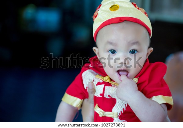 Focus Cute Baby Boy Wear Red Stock Photo Edit Now 1027273891