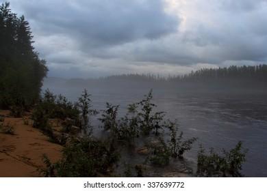 fog midnight on Vitim river