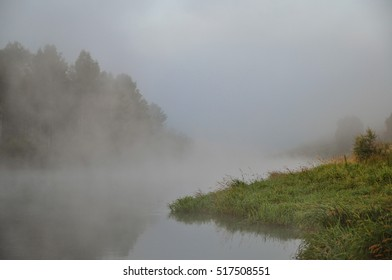 fog on the river early in the morning