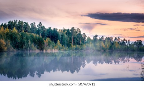foggy landscape on the Ural river, Irtysh, Russia