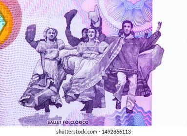 Folkloric ballet dancers. portrait from Nicaragua 50 Cordobas 2014 Banknotes. Nicaraguan money Closeup Collection.