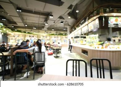 Food court interior abstract blur background