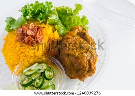 Food Delivery Service Chicken Biryani Muslim Stock Photo Edit Now