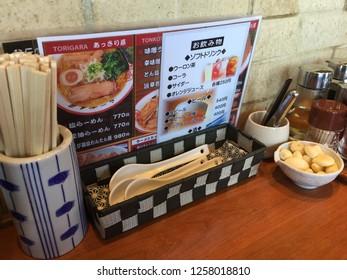 Food Menu of Hakodate Ramen Ichimonji Hakodate Main Shop in Autumn: Hakodate, Hokkaido, Japan - 17th October 2018