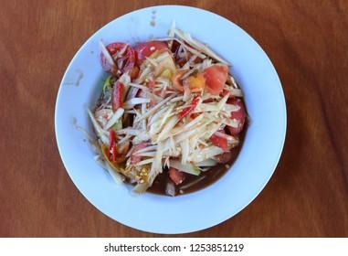 Food in northeast Thailand (papaya salad)