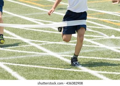 Foot race goal before
