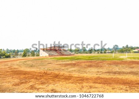 Football Cheerleading Amphitheater