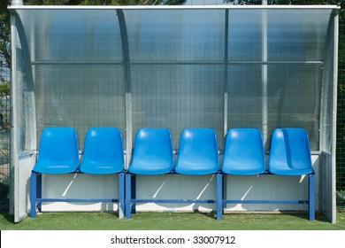 Football dugout