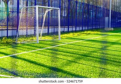 football goal on a green lawn