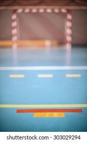 football or handball playground