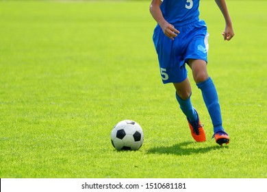 football soccer game in japan